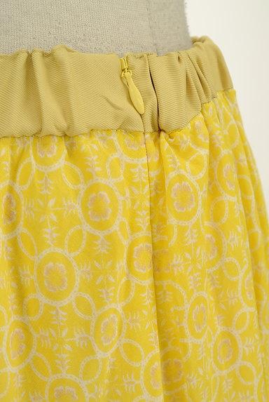 23区(23ク)の古着「切替ギャザー総柄ロングスカート(ロングスカート・マキシスカート)」大画像4へ