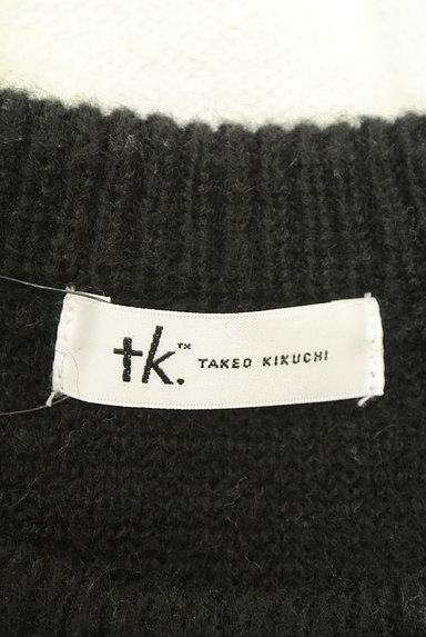 TAKEO KIKUCHI(タケオキクチ)の古着「モノトーンニット(Tシャツ)」大画像6へ