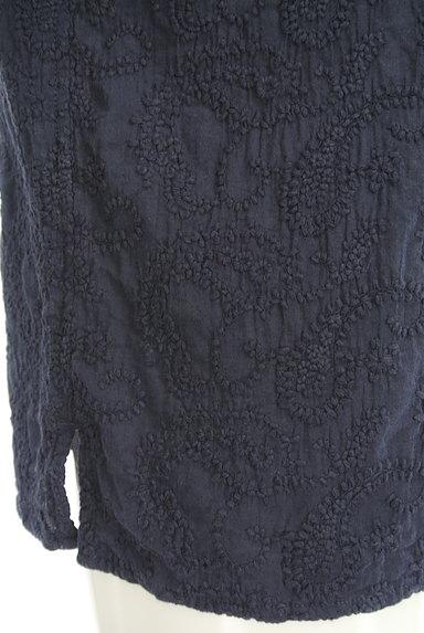 niko and...(ニコ アンド)の古着「半袖ペイズリー刺繍シャツ(カジュアルシャツ)」大画像5へ