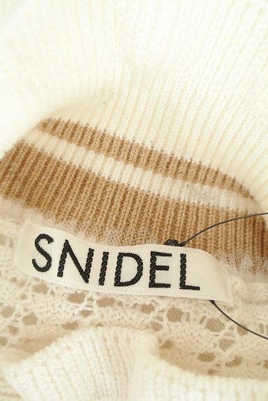 Snidel(スナイデル)の古着「チュールデザインフリルニット(ニット)」大画像6へ