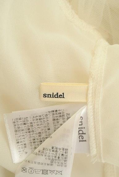 Snidel(スナイデル)の古着「フローラル刺繍チュールカットソー(カットソー・プルオーバー)」大画像6へ