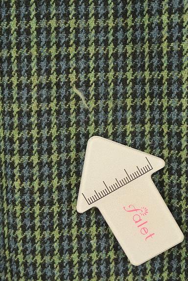 Lily Brown(リリーブラウン)の古着「ベルト付ハイウエストロングスカート(ロングスカート・マキシスカート)」大画像5へ