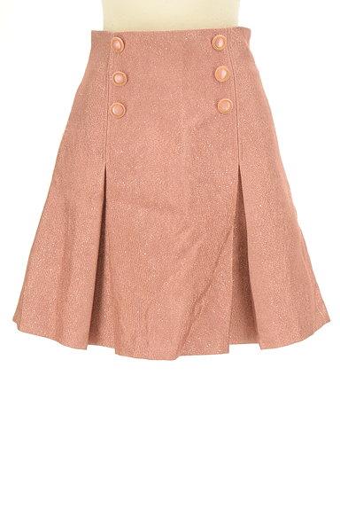 Lily Brown(リリーブラウン)の古着「タックフレアシャイニースカート(スカート)」大画像1へ