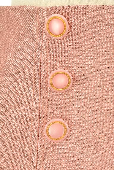 Lily Brown(リリーブラウン)の古着「タックフレアシャイニースカート(スカート)」大画像4へ
