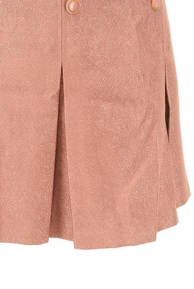 Lily Brown(リリーブラウン)の古着「タックフレアシャイニースカート(スカート)」大画像5へ