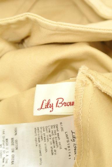 Lily Brown(リリーブラウン)の古着「ベルト付きハイウエストスカート(ロングスカート・マキシスカート)」大画像6へ