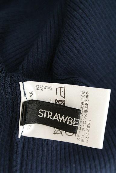STRAWBERRY-FIELDS(ストロベリーフィールズ)の古着「スカラップハイネックリブニット(ニット)」大画像6へ