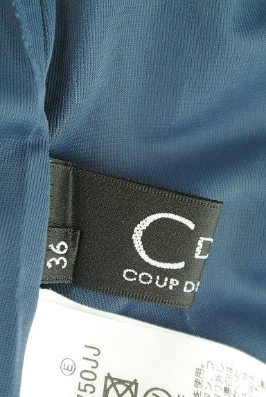 COUP DE CHANCE(クードシャンス)の古着「シフォンプリーツロングスカート(ロングスカート・マキシスカート)」大画像6へ