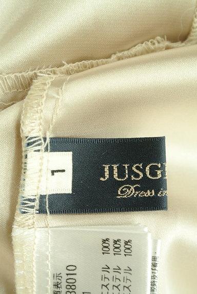 JUSGLITTY(ジャスグリッティー)の古着「花柄ロングチュールプリーツスカート(ロングスカート・マキシスカート)」大画像6へ