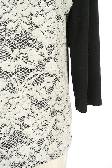 LUI CHANTANT(ルイシャンタン)の古着「フロント切替7分袖カットソー(カットソー・プルオーバー)」大画像5へ