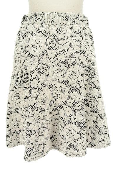 LUI CHANTANT(ルイシャンタン)の古着「膝上丈花柄フレアスカート(スカート)」大画像2へ