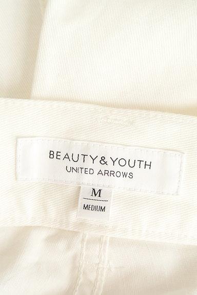 BEAUTY&YOUTH(ビューティ&ユース)の古着「ハイウエストワイドパンツ(パンツ)」大画像6へ
