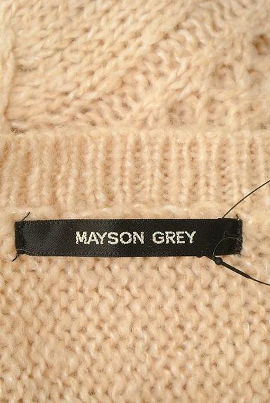 MAYSON GREY(メイソングレイ)の古着「スヌード付きロングニット(ニット)」大画像6へ