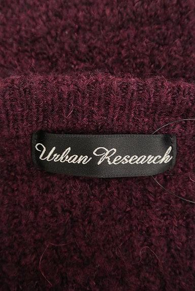 URBAN RESEARCH(アーバンリサーチ)の古着「ワイドロングニット(ニット)」大画像6へ