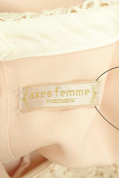 axes femme(アクシーズファム)の古着「刺繍レース襟ロマンティックワンピ(ワンピース・チュニック)」大画像6へ