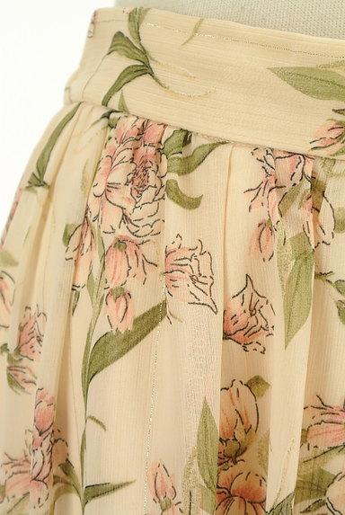 axes femme(アクシーズファム)の古着「花柄フィッシュテールシフォンスカート(ロングスカート・マキシスカート)」大画像4へ