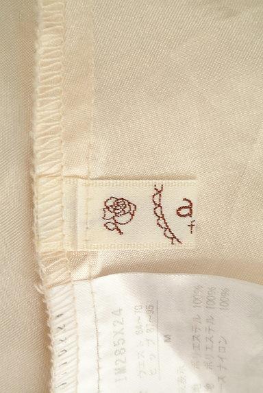 axes femme(アクシーズファム)の古着「花柄フィッシュテールシフォンスカート(ロングスカート・マキシスカート)」大画像6へ