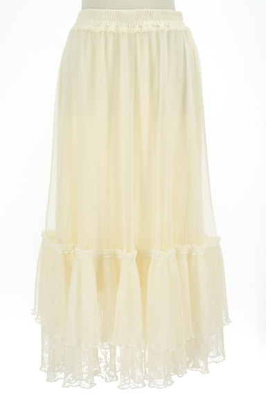 axes femme(アクシーズファム)の古着「裾フリルチュールロングスカート(ロングスカート・マキシスカート)」大画像1へ