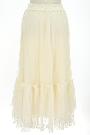 axes femme(アクシーズファム)の古着「裾フリルチュールロングスカート(ロングスカート・マキシスカート)」大画像2へ