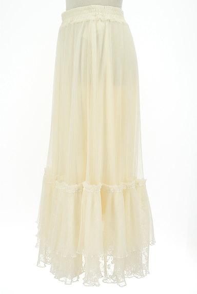 axes femme(アクシーズファム)の古着「裾フリルチュールロングスカート(ロングスカート・マキシスカート)」大画像3へ