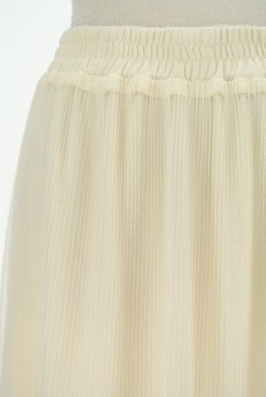 axes femme(アクシーズファム)の古着「裾フリルチュールロングスカート(ロングスカート・マキシスカート)」大画像5へ