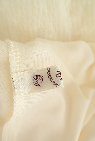 axes femme(アクシーズファム)の古着「裾フリルチュールロングスカート(ロングスカート・マキシスカート)」大画像6へ