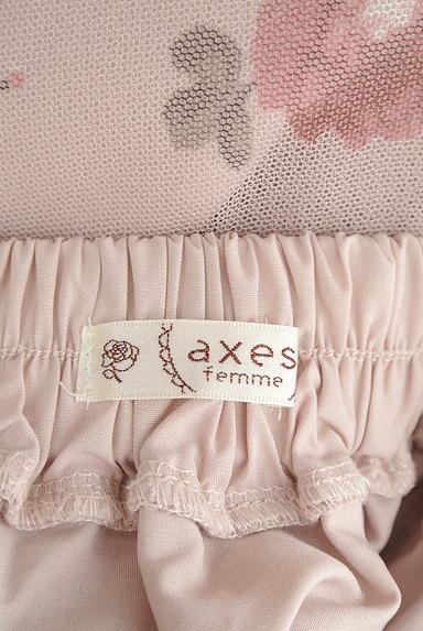 axes femme(アクシーズファム)の古着「花柄プリントチュールロングスカート(ロングスカート・マキシスカート)」大画像6へ