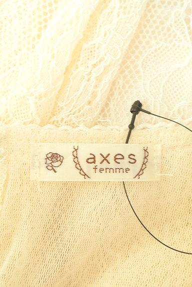 axes femme(アクシーズファム)の古着「刺繍入り総レースフリルカットソー(カットソー・プルオーバー)」大画像6へ