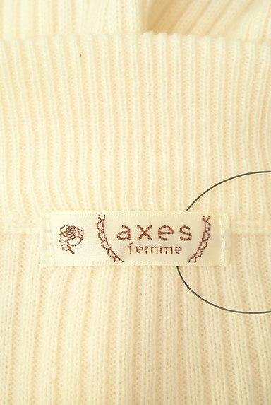 axes femme(アクシーズファム)の古着「装飾レースリブニット(ニット)」大画像6へ