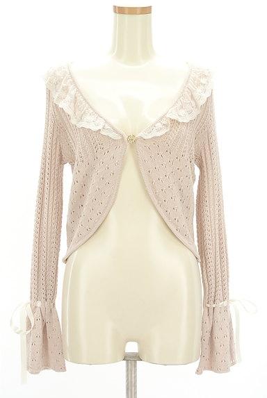 axes femme(アクシーズファム)の古着「チュール襟ワンボタンカーディガン(カーディガン・ボレロ)」大画像1へ