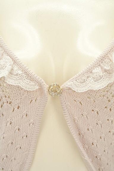 axes femme(アクシーズファム)の古着「チュール襟ワンボタンカーディガン(カーディガン・ボレロ)」大画像4へ