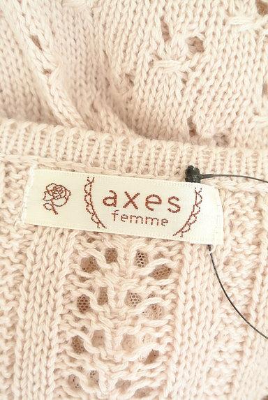 axes femme(アクシーズファム)の古着「チュール襟ワンボタンカーディガン(カーディガン・ボレロ)」大画像6へ