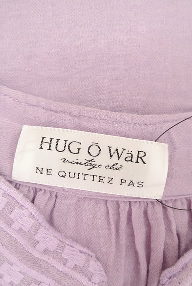 Hug o war(ハグオーワー)の古着「刺繍タッセルギャザーカットソー(カットソー・プルオーバー)」大画像6へ