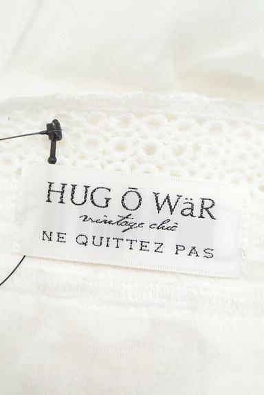 Hug o war(ハグオーワー)の古着「刺繍レース切替コクーンワンピース(ワンピース・チュニック)」大画像6へ
