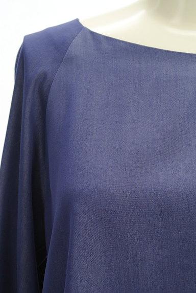 NATURAL BEAUTY BASIC(ナチュラルビューティベーシック)の古着「袖リボンシャイニーカットソー(カットソー・プルオーバー)」大画像4へ