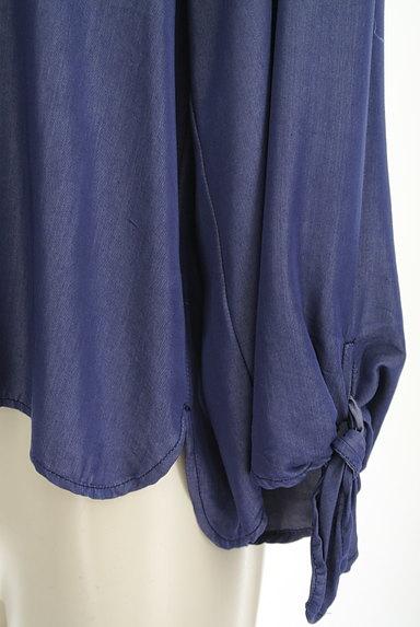 NATURAL BEAUTY BASIC(ナチュラルビューティベーシック)の古着「袖リボンシャイニーカットソー(カットソー・プルオーバー)」大画像5へ