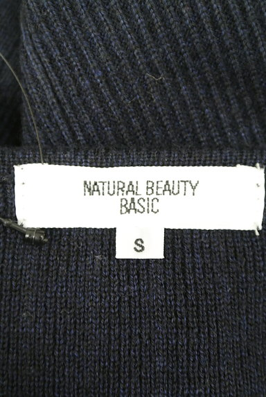 NATURAL BEAUTY BASIC(ナチュラルビューティベーシック)の古着「リブニットセットアップ(セットアップ(ジャケット+スカート))」大画像6へ