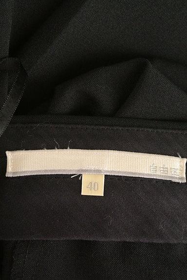 AREA FREE(自由区)の古着「センタープレステーパードパンツ(パンツ)」大画像6へ
