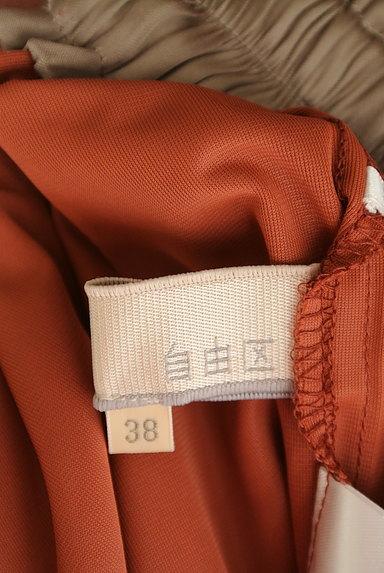 AREA FREE(自由区)の古着「光沢ギャザーワイドパンツ(パンツ)」大画像6へ