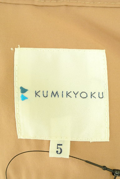 KUMIKYOKU(組曲)の古着「ライナー付きダウンジャケット(ダウンジャケット・ダウンコート)」大画像6へ