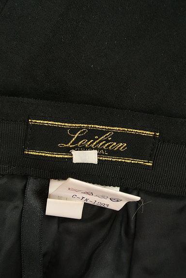 LEILIAN(レリアン)の古着「スウェード斜めフリル膝下丈スカート(スカート)」大画像6へ
