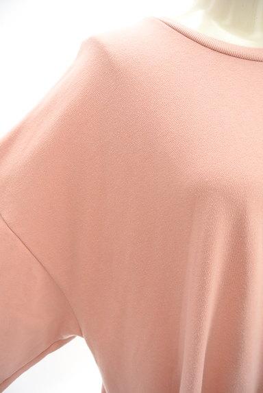 RODEO CROWNS(ロデオクラウン)の古着「裾リボンビッグスウェット(スウェット・パーカー)」大画像4へ