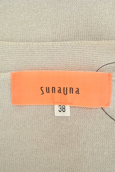 SunaUna(スーナウーナ)の古着「ウエストリボンラメカーディガン(カーディガン・ボレロ)」大画像6へ