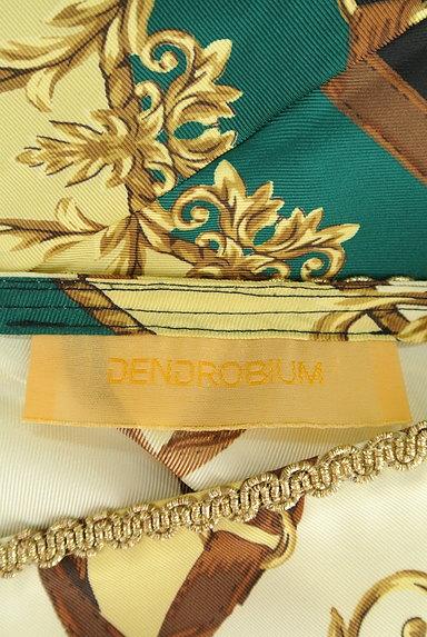 BABYLONE(バビロン)の古着「スカーフ柄袖フリンジカットソー(カットソー・プルオーバー)」大画像6へ