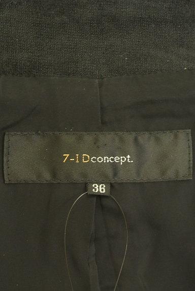 7-ID concept(セブンアイディーコンセプト)アウター買取実績のタグ画像