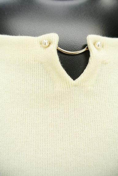 PROPORTION BODY DRESSING(プロポーションボディ ドレッシング)の古着「チャームネックパステルニット(ニット)」大画像4へ