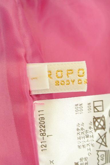 PROPORTION BODY DRESSING(プロポーションボディ ドレッシング)の古着「ジャガード花柄セミタイトスカート(スカート)」大画像6へ