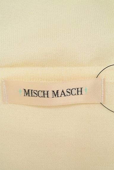 MISCH MASCH(ミッシュマッシュ)の古着「フラワー刺繍ネックカーディガン(カーディガン・ボレロ)」大画像6へ