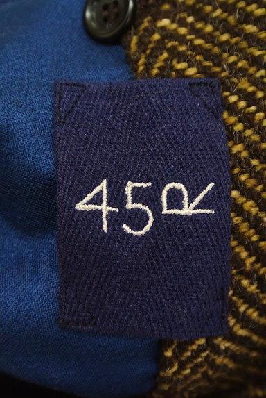 45r(45アール)の古着「ヘリンボーンウールジャケットコート(ジャケット)」大画像6へ