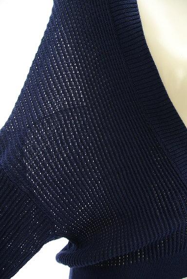 Ketty Cherie(ケティ シェリー)の古着「透かし編みドルマンカーディガン(カーディガン・ボレロ)」大画像4へ